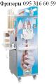 Фризер Фризеры для мороженого