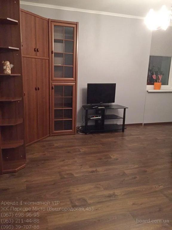 Аренда 1-комнатной в ЖК «Паркове Мiсто»