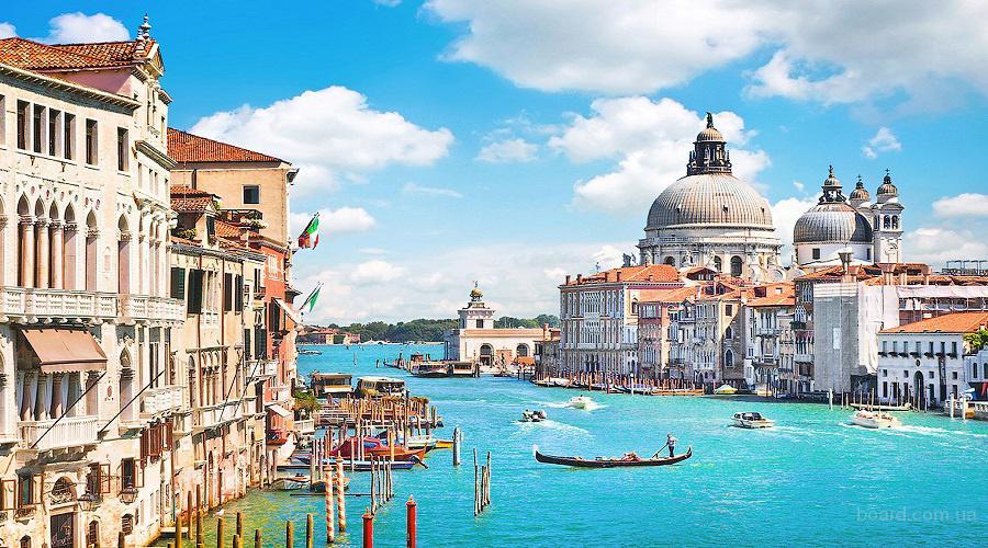 Детский тур: Венгрия-Италия