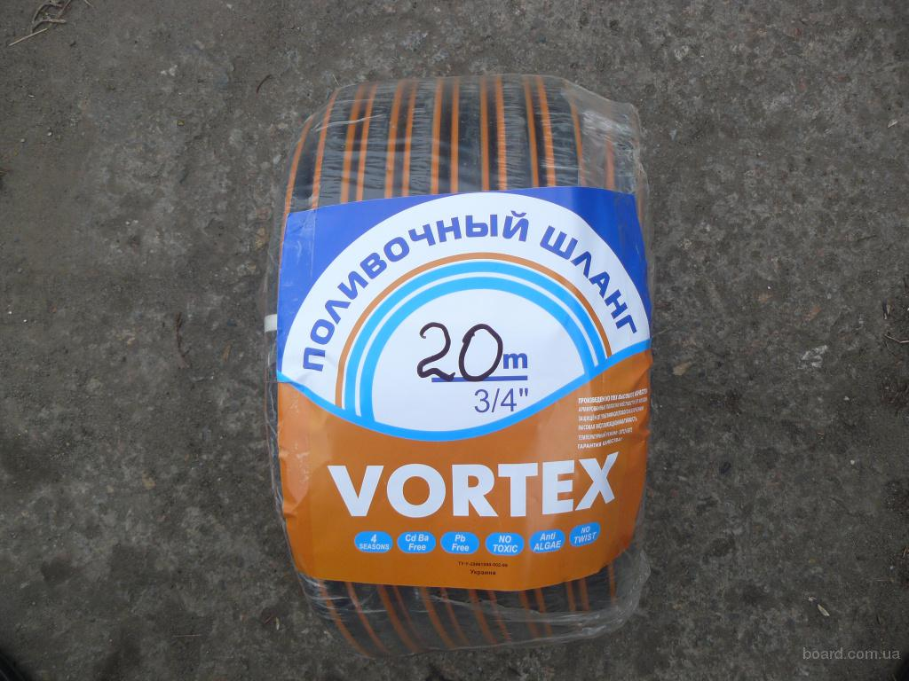 Оптом шланг для полива 3/4 vortex
