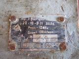 Клапан предохранительный 20-10-2-11