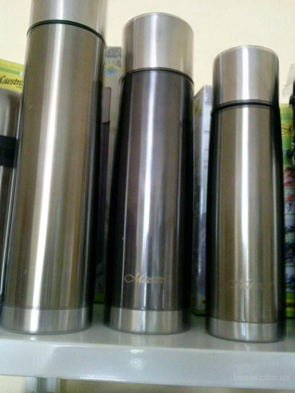 Термос MR1638-0.75 литра