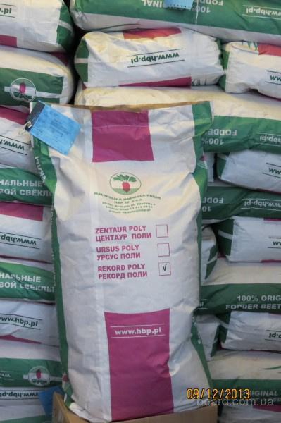 Продам семена: свекла кормовая Центаур, люцерна, суданская трава
