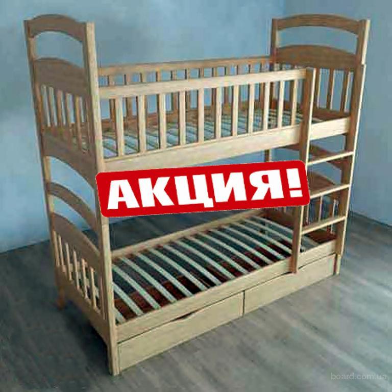 Кровать двухъярусная деревянная Карина, натуральное дерево ольха