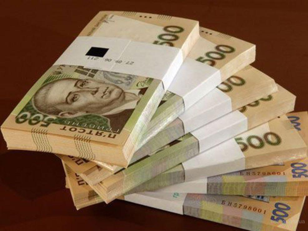 Украина кредит у частного инвестора без залога
