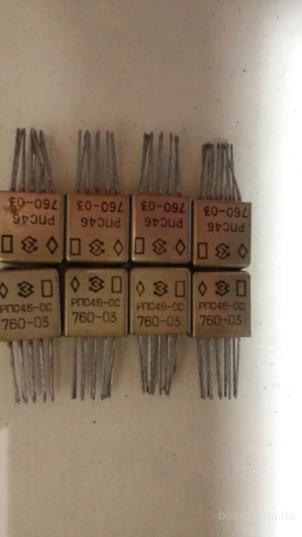Продам  РПС-46, РЭС-10, РЭС-22 и др.
