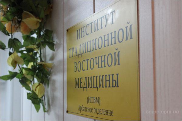 Лечение грыж позвоночника, врачи из Китая, Вьетнама и России в Москве