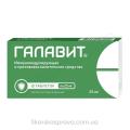 Продам лекарственный препарат Галавит свечи 100 мкг, 550 грн.