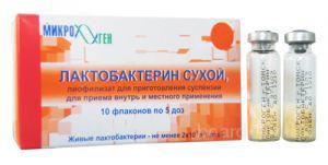 Продам Лактобактерин, 150 грн.