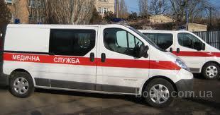 МедТранс - перевезти больного с алкогольной комой из Сум в Хмельницкий, в Чернигов
