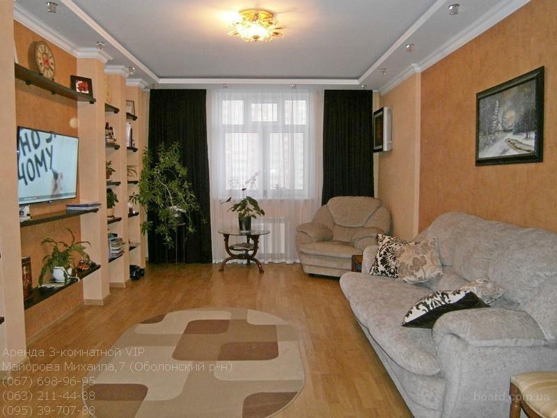Аренда 3-комнатной VIP на Майорова,7