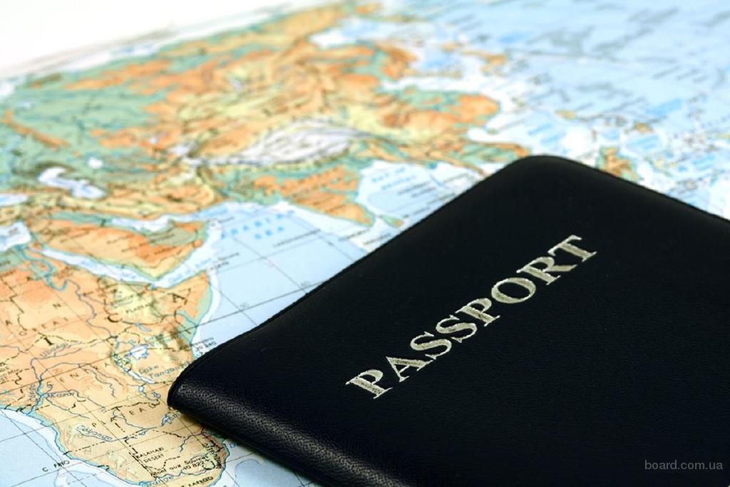 Бтометрический паспорт. Срочно, дешево, надежно, без очередей.