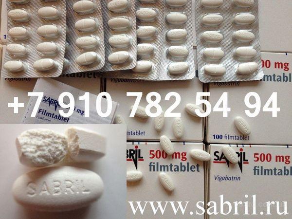 Купить Сабрил (Вигабатрин) / Sabril (Vigabatrin) 500 мг №100