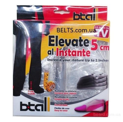 Купить.Супинатор для пятки Elevate Al Instante (подпяточник для высоты, каблук)