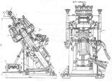 Буровая машина Стрела-77