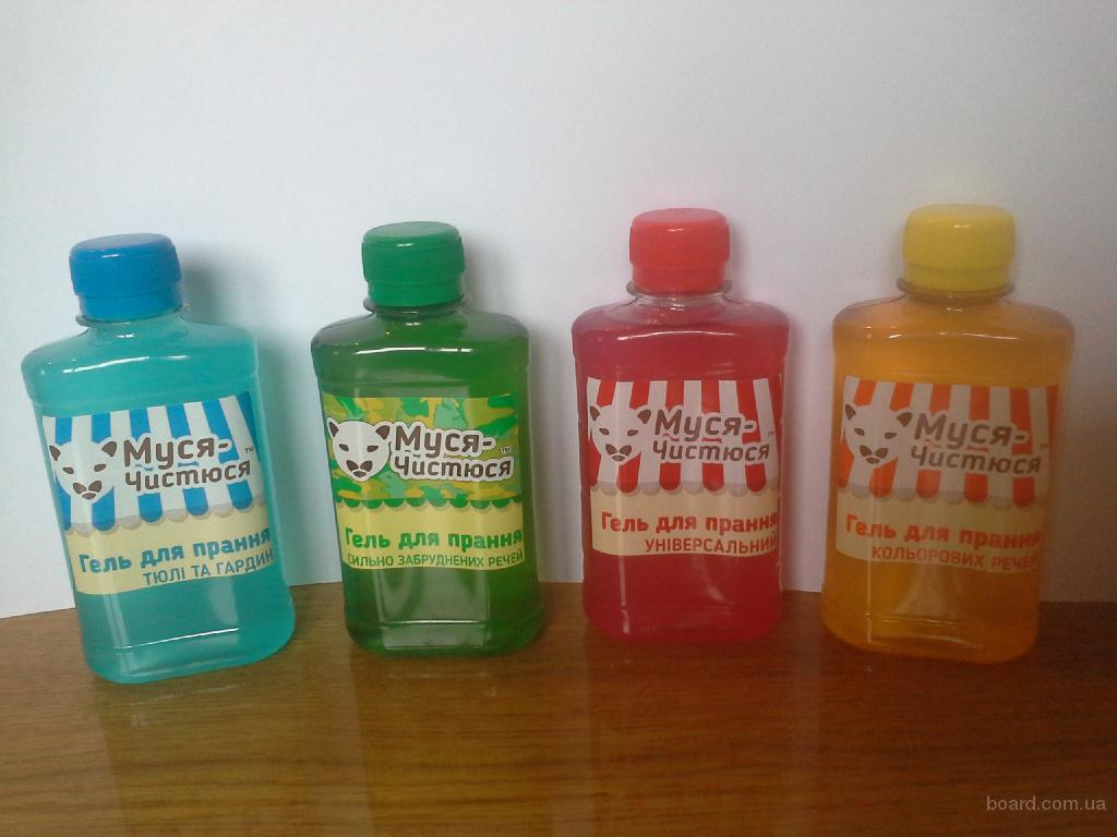 """Гелі для прання ТМ """" Муся-Чистюся"""" в 200 мл пляшечці - альтернатива пачці прального порошка"""