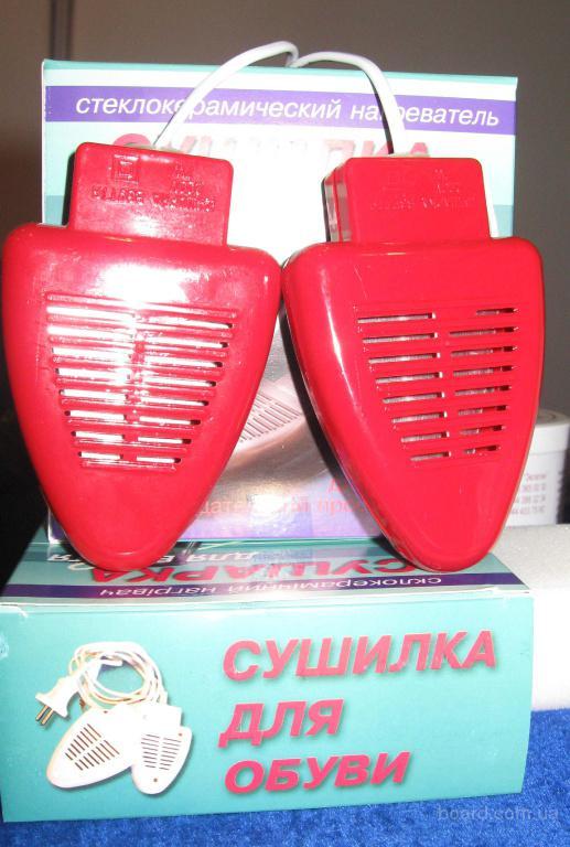 Электрическая сушилка для обуви (Украина), 220 V /7 Вт