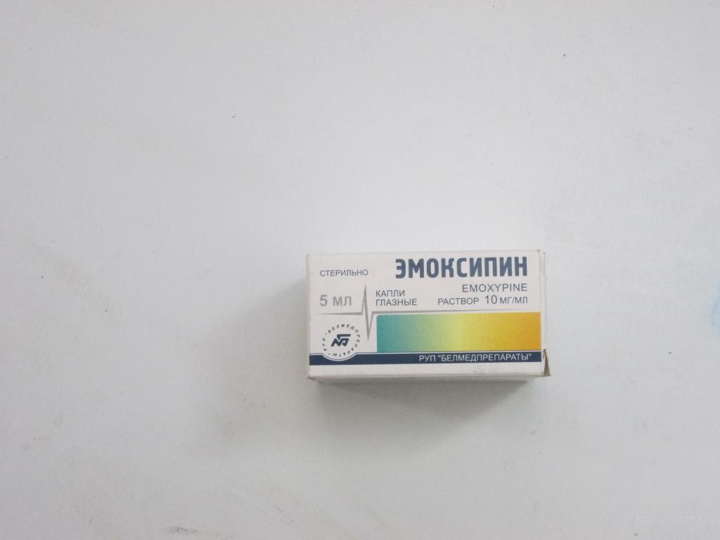 емоксипин-белмед (эмоксипин) емоксіпін/емоксипін (глазні каплі)