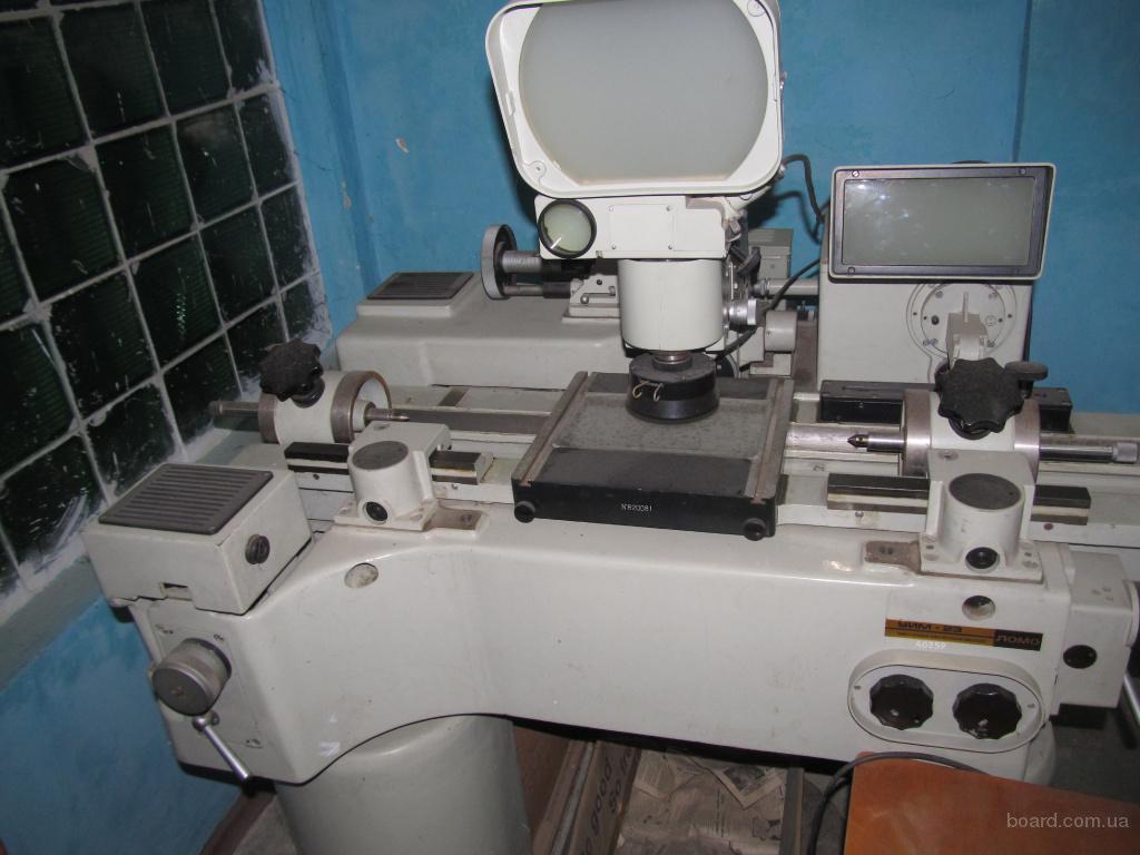 Микроскоп УИМ -23