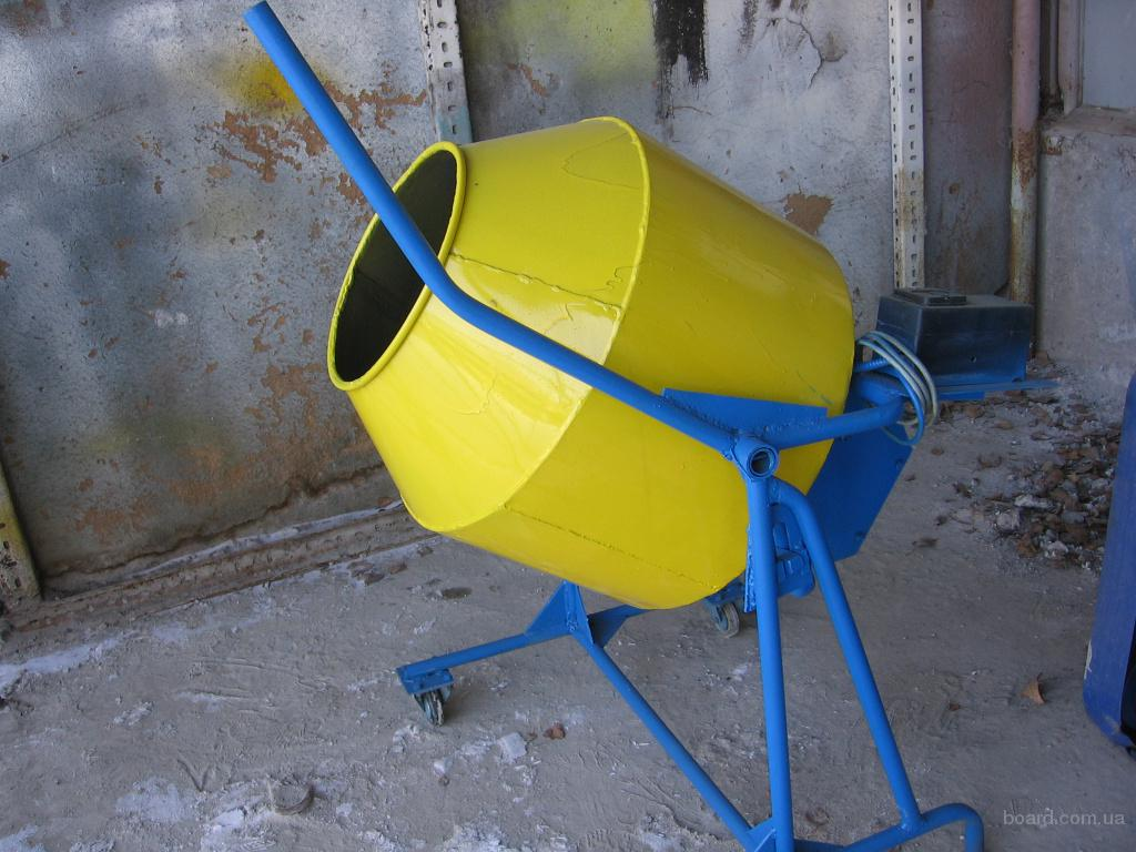 Бетоносмеситель (бетономшалка) БС 150 л