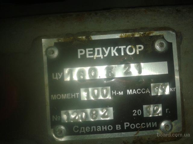 редуктора цу200