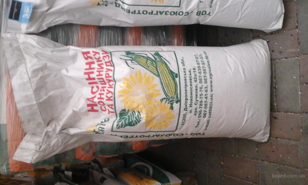 Предлагаем посевной материал подсолнух, кукуруза, сорго, люцерна, гречку