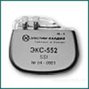 Кардиостимуляторы ЭКС 552,Биотроник,Медтроник,Витатрон,водители ритма,оксигинаторы,кардиовертеры,аортальные ,митральные клапаны сердца