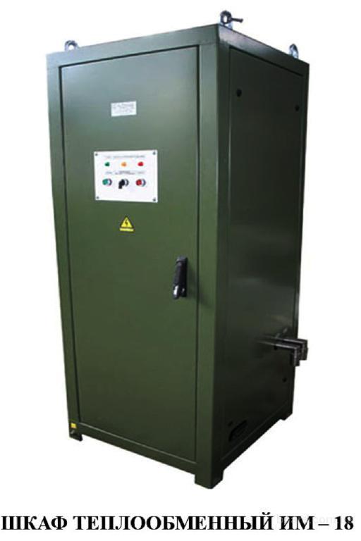 Шкафы охлаждения для литейного производства