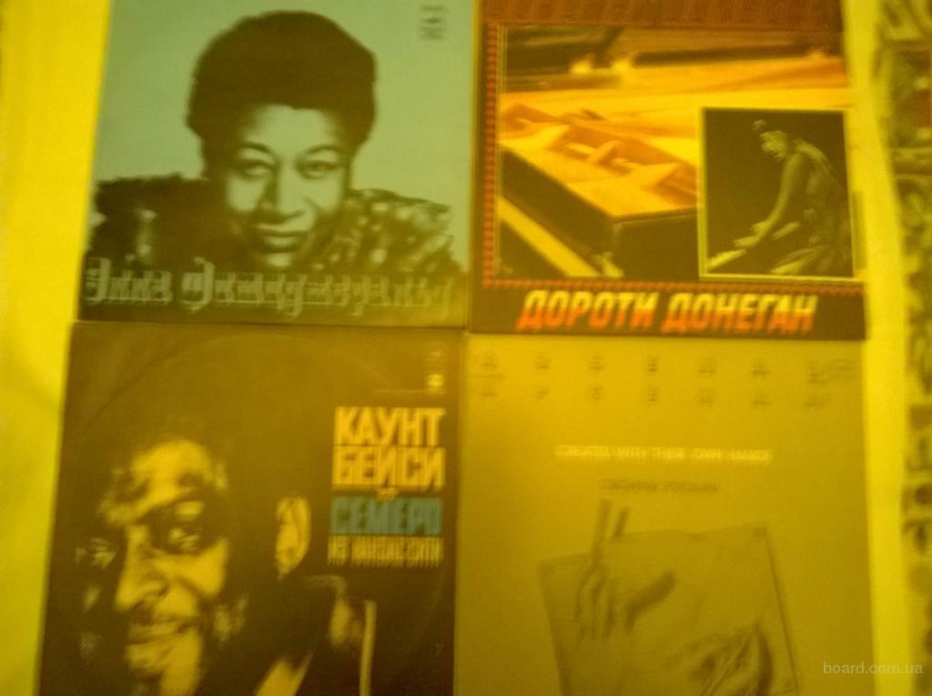 пластинки виниловые джазовой музыки