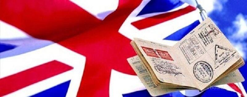 Поможем Выехать в США, иммиграция в США и Великобританию - Киев
