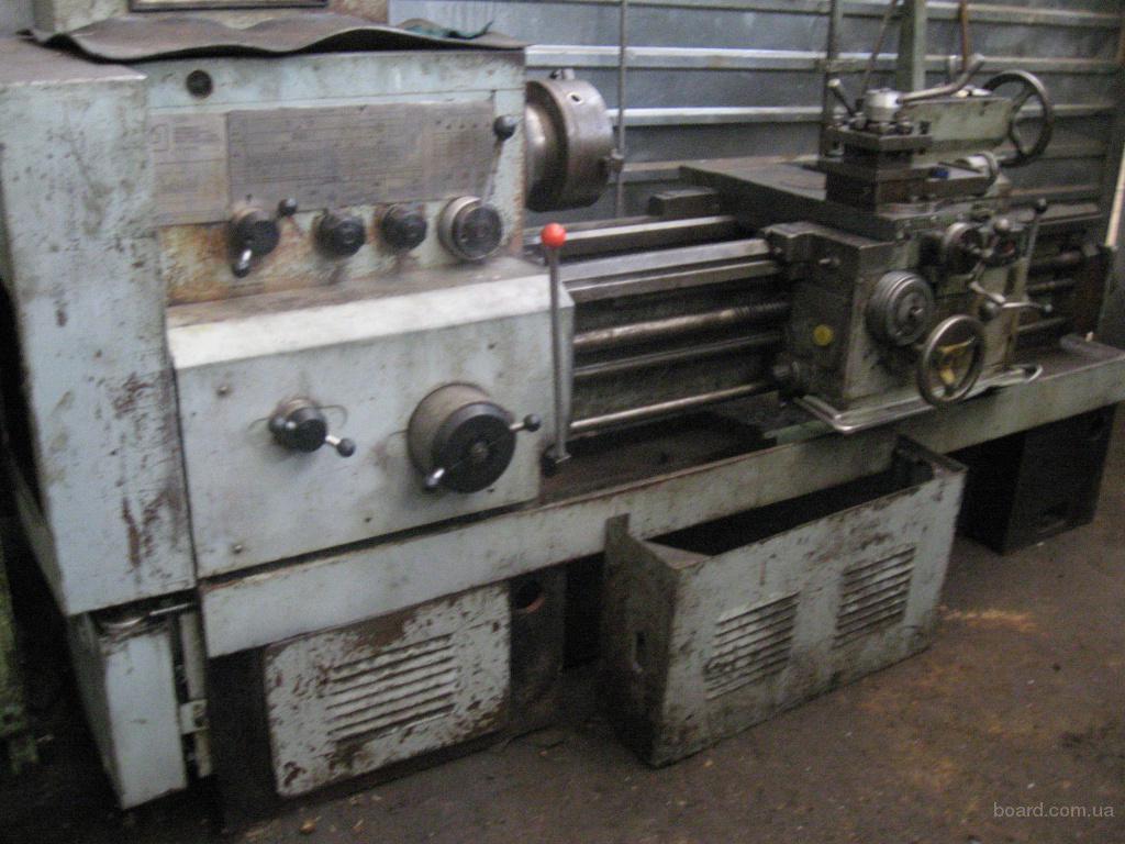 Продам токарно-винторезный станок ТС-75 (16 к 25 аналог)