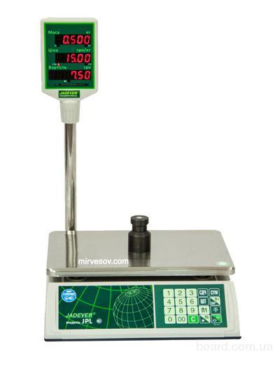 Весы торговые электронные JPL (LED) со стойкой
