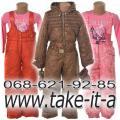 Детские пуховики Распродажа в интернет магазине take-it-a.com