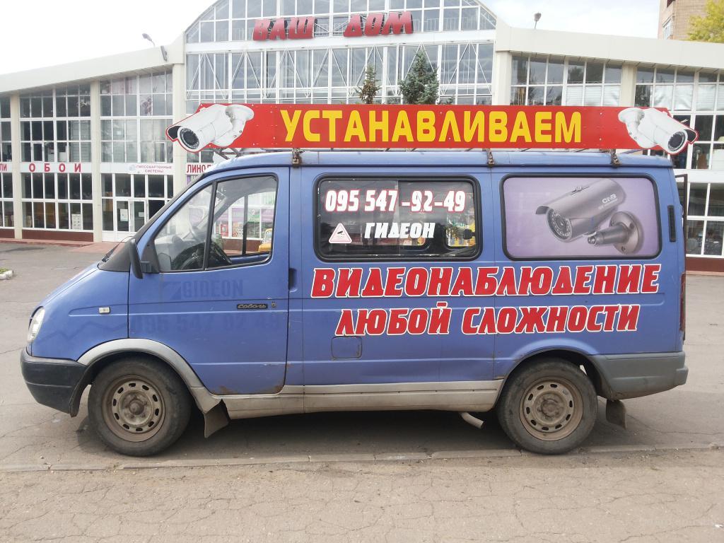 Услуги по проектированию систем видеонаблюдения.