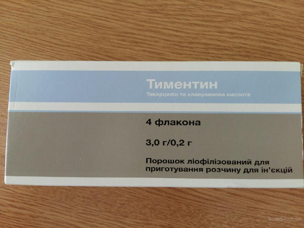 Тиментин 3, 0 г/0, 2 г