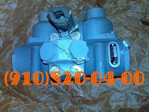 Продам электромагнитные краны: ГА142/1; ГА142/2; ГА140; ГА142; ГА144;