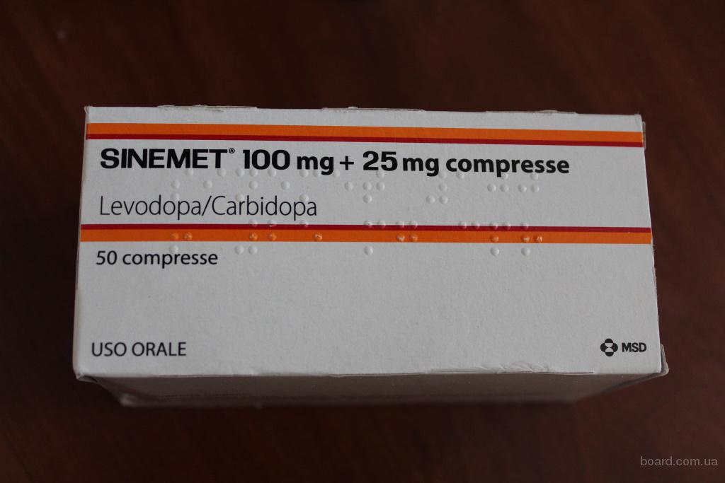 Продам препарат Синемет 100 мг + 25 мг (50 таблеток в упаковке).