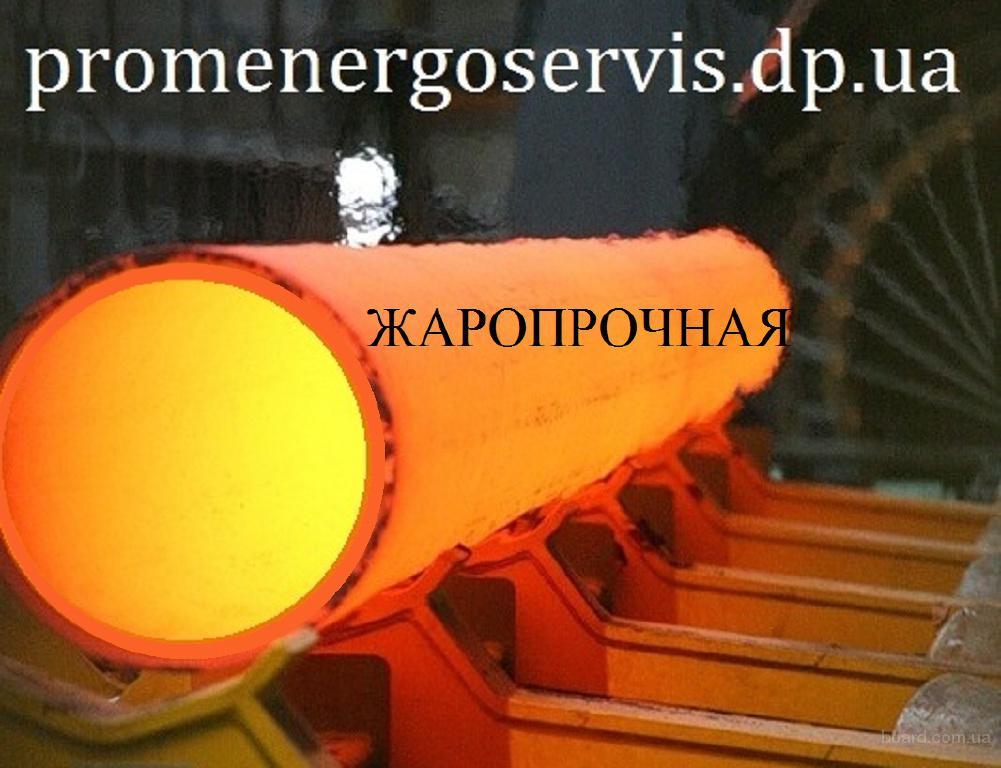 Труба котельная 15Х1М1Ф жаропрочная