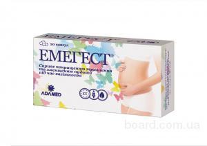 емегест  (засіб проти нудоти у вагітних)