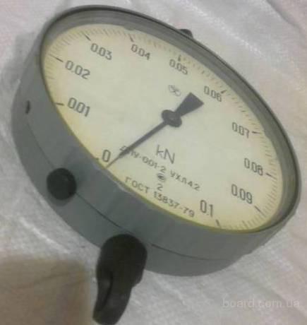 Динамометр ДПУ-0,01-2