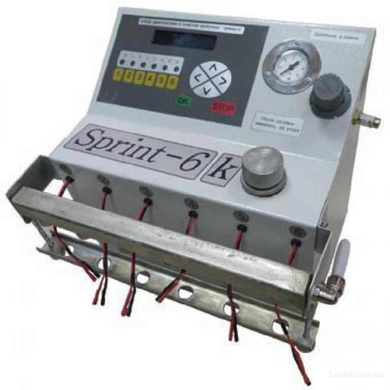 Sprint 6K+ Спринт 6К+ диагностика и очистка инжектора