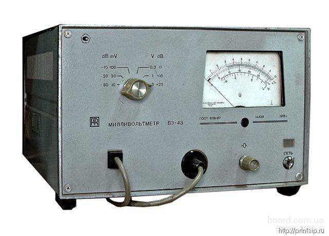 Милливольтметр В3-43