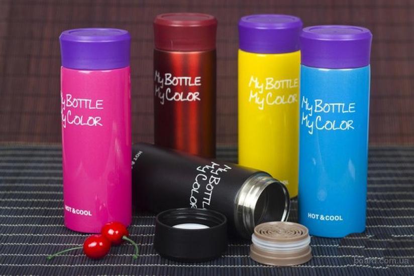 Термос My Bottle цветной. Термокружка, бутылка. Доставка по Украине