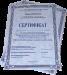 Изготовление фирменных бланков в Киеве
