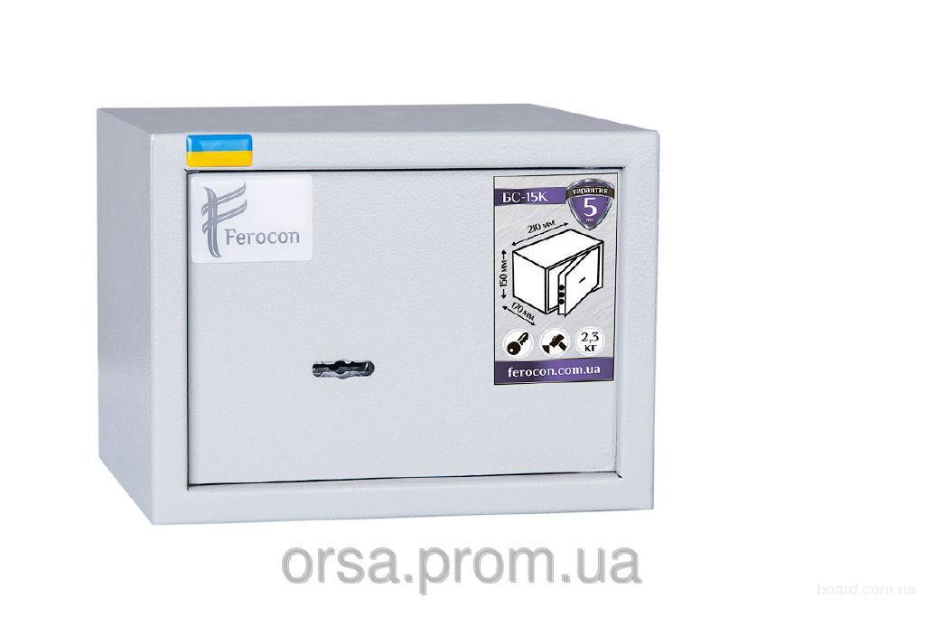 Акционное предложение от компании « Гидеон-охранные системы».