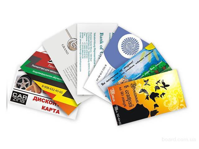 Создание уникальных раздаточных материалов: визитки  флаера