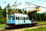 токоприемник центральный ТЛ-14М для электровоза 610.260.014
