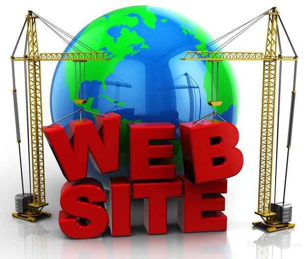 Разработка веб-сайта от частного веб-мастера