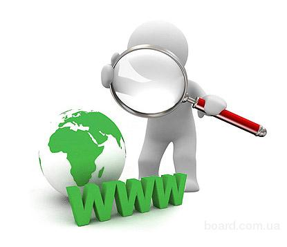 Проводим консультацию по продвижению и состоянию сайтов