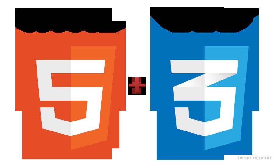 Акция Уроки веб-дизайн, HTML, CSS, основы создания сайтов по доступной цене